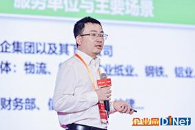 金智维屈文浩 | 大型集团企业级RPA平台项目成果汇报